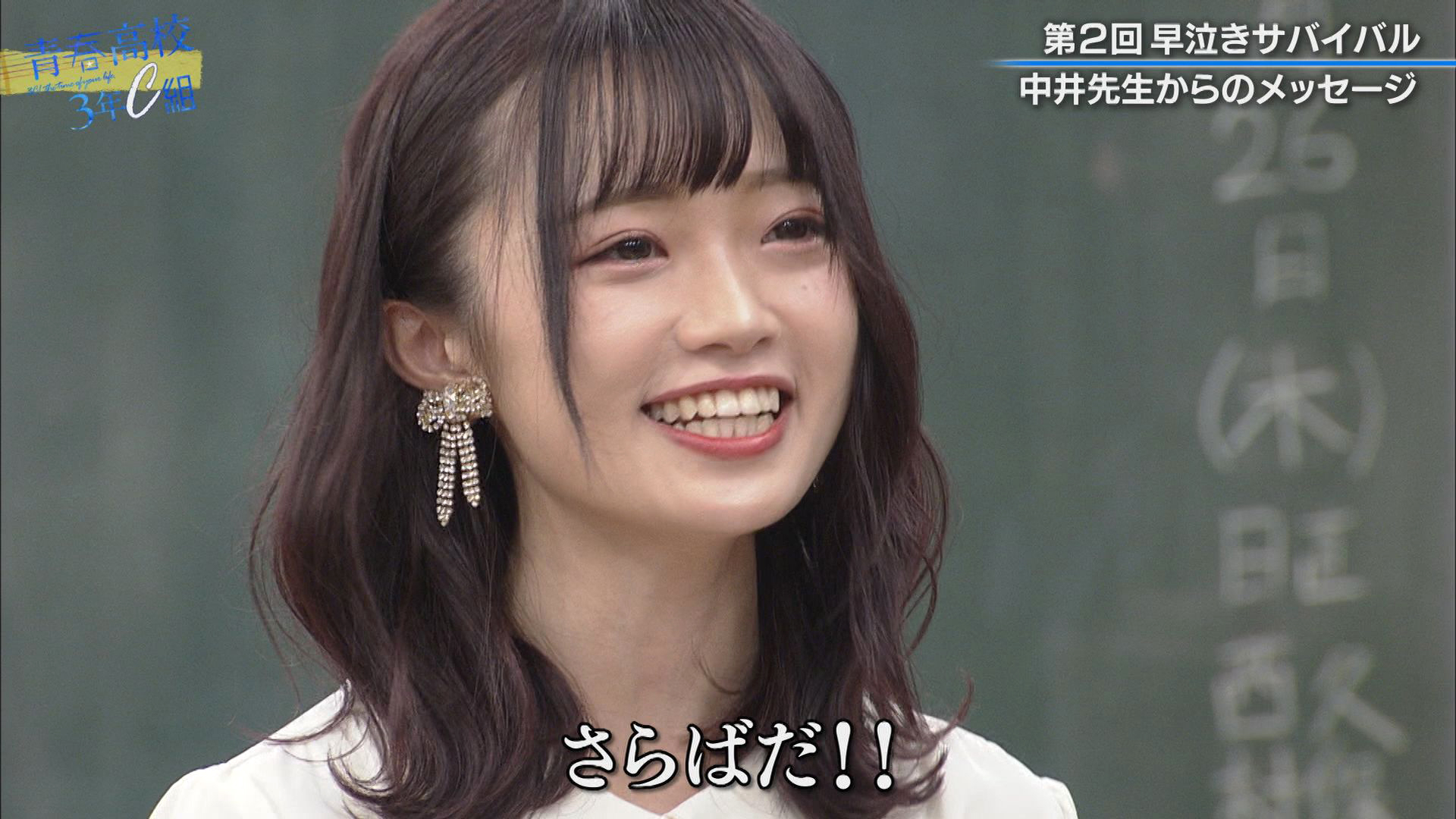 青春高校3年C組 2020年3月26日(木)★サプライズゲストに涙…… 相田先生とダンボの最終回ライブ!