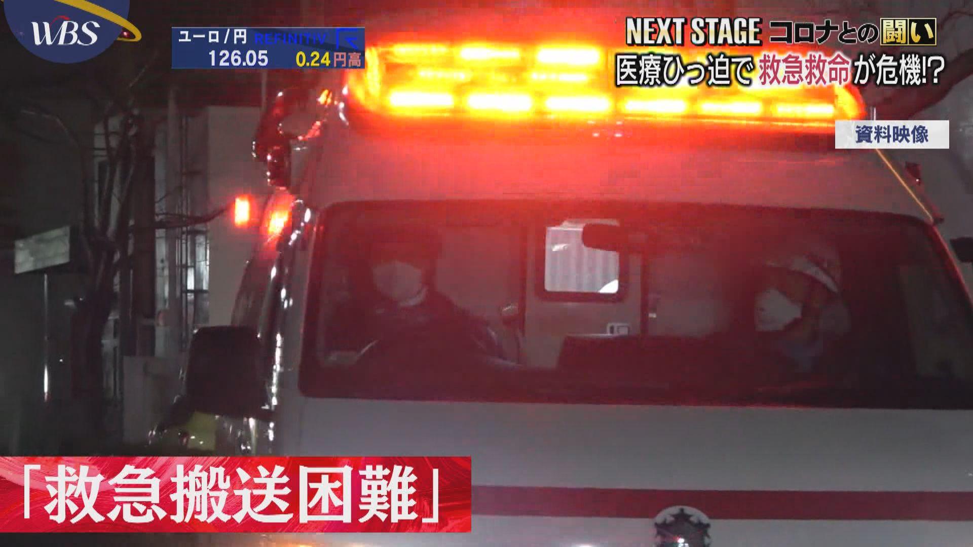 ワールドビジネスサテライト 1月25日放送 ▽病床満床の余波現場…「救急搬送先がない」▽変異発見!厳戒態勢の北京でなぜ